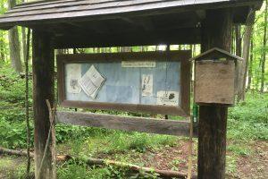 Rock Springs Trail Register